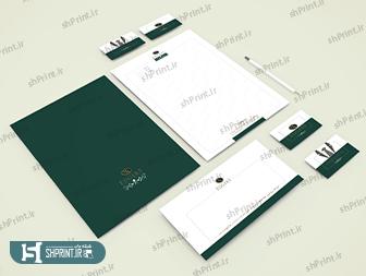 چاپ سربرگ و کارت ویزیت | چاپ سربرگ و پاكت نامه | سربرگ و فاکتورنمونه طراحی سربرگ اداری - شرکت