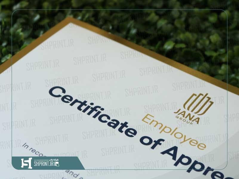 طراحی چاپ سربرگ